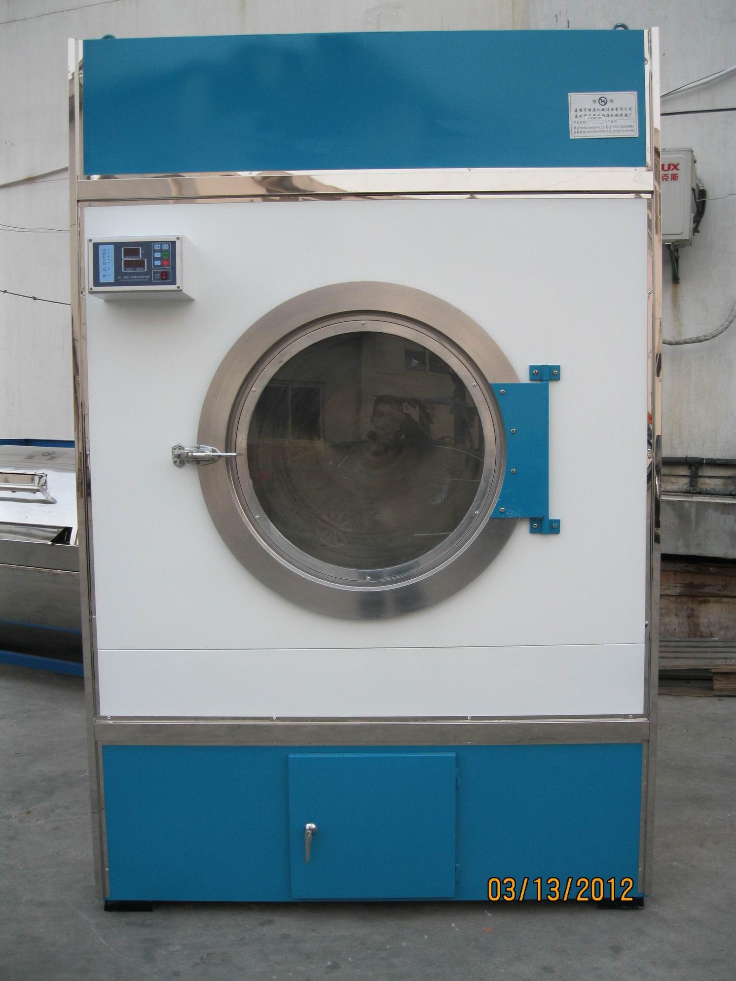 30Kg-150Kg烘干机
