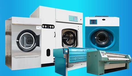 全自动洗衣房成套设备